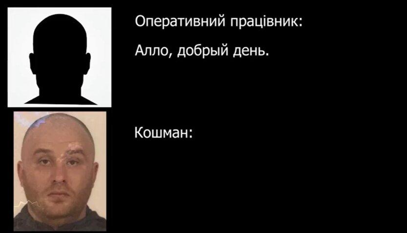 Разговор c «вагнеровцем», Владимир Арьев , террорист