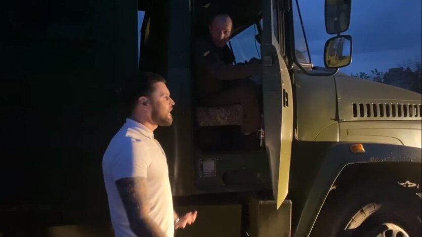Военная техника в Черкассах