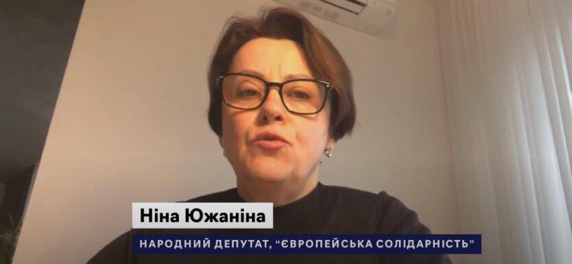 Нина Южанина, предприниматели, бизнес