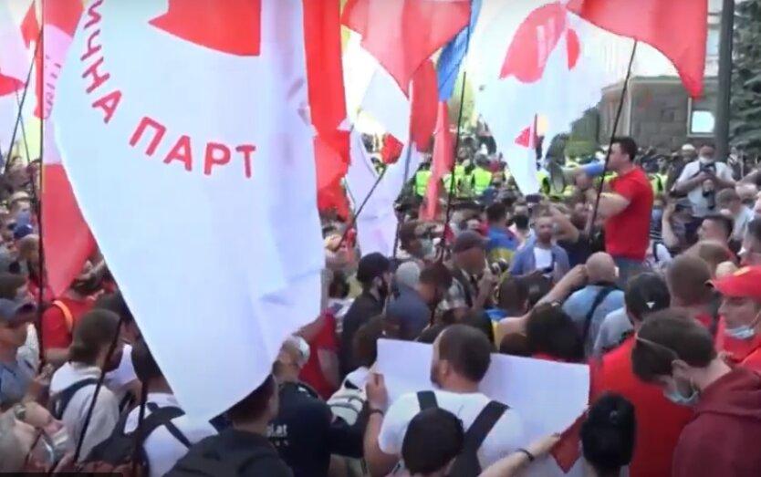 Митинг под Офисом президента