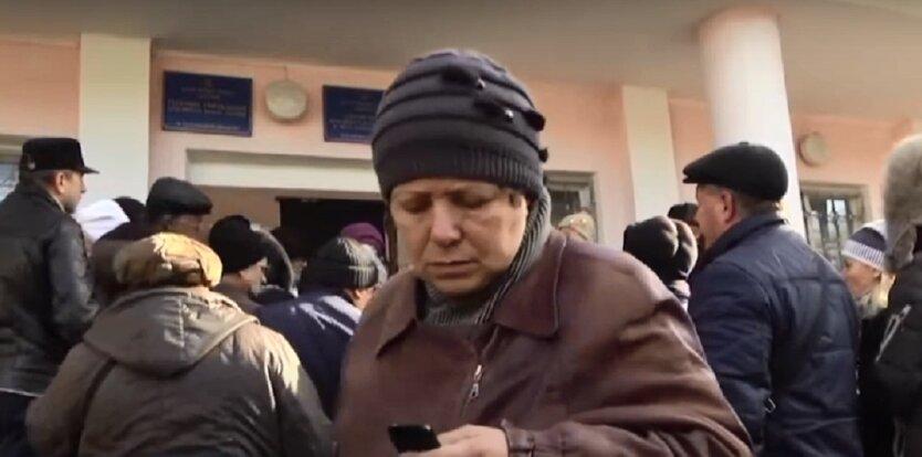 Поступления в Пенсионный фонд Украины