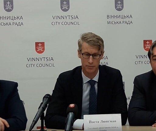 Йоста Люнгман