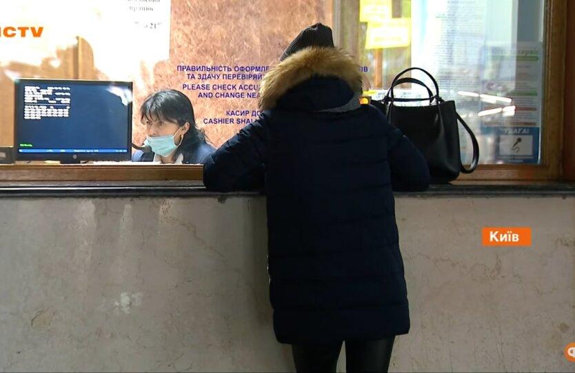 Укрзализныця, дополнительные поезда в Украине, майские праздники и Пасха