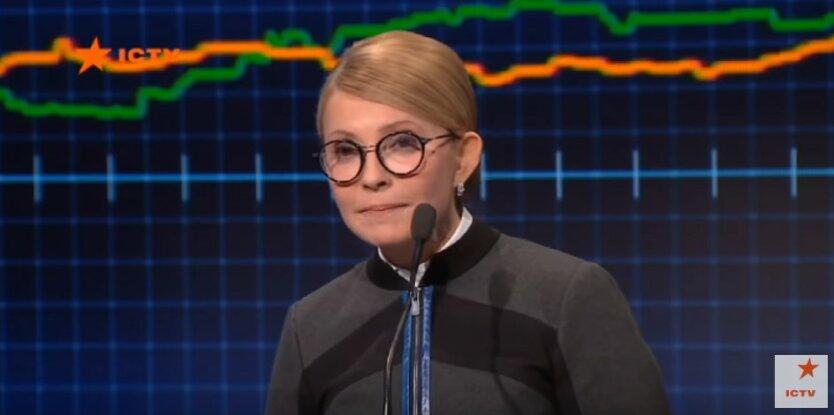 Юлия Тимошенко 5