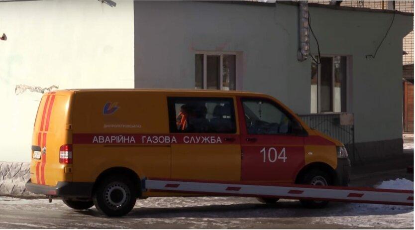 Газ в Украине, Нафтогаз Украины, Смена поставщика газа, Субсидии на оплату за газ