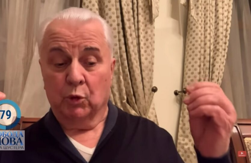 Леонид Кравчук, война на Донбассе, Владимир Путин