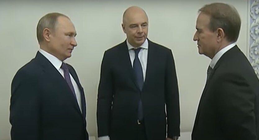 Встреча Медведчука и Путина