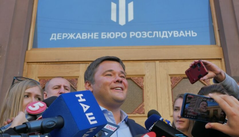 В ГБР сделали заявление после допроса Богдана
