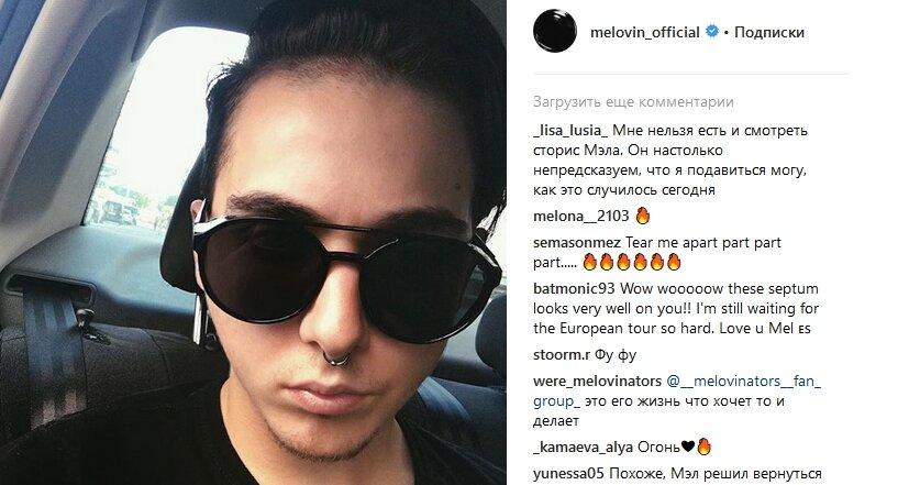 melovin11