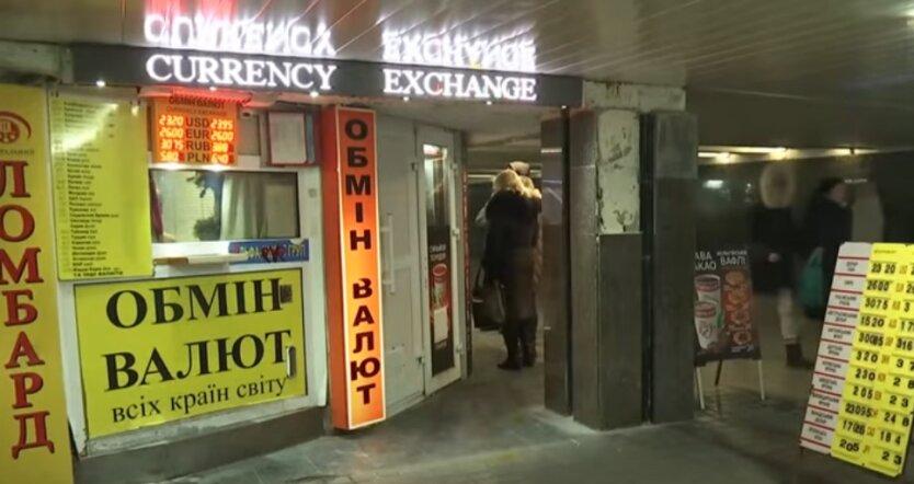 курс валют, доллар, гривна, Пасха