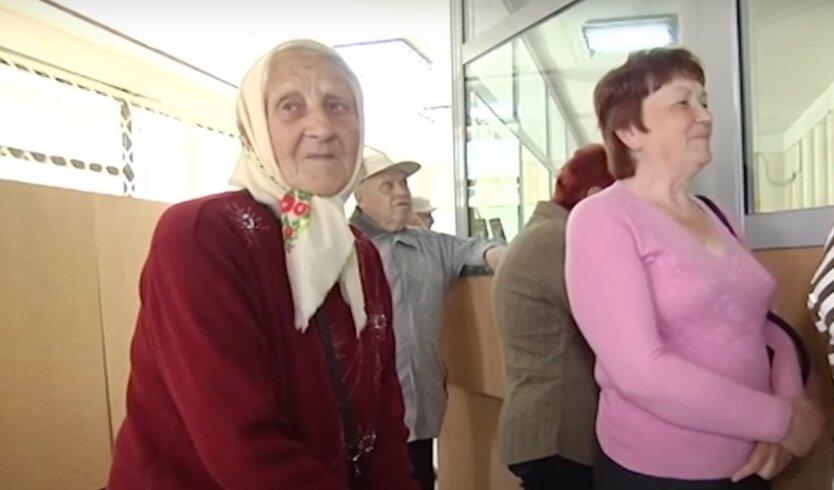 Пенсионеры начнут получать надбавки 400 гривен ежемесячно: кому положено