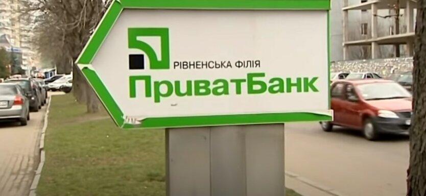 Жалобы на ПриватБанк,Работа ПриватБанка,Блокировка банковских счетов