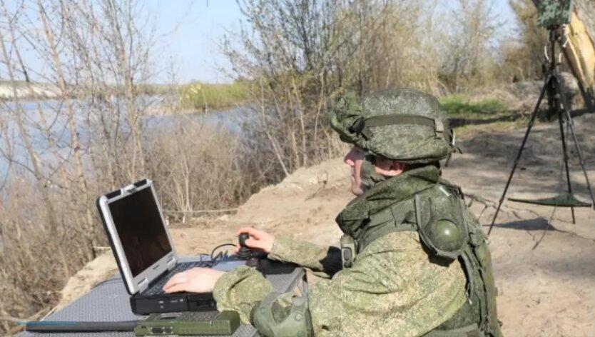 военный интернет