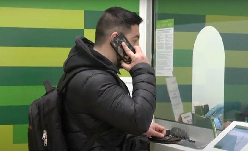 """ПриватБанк """"ворует"""" деньги клиентов через банкоматы"""