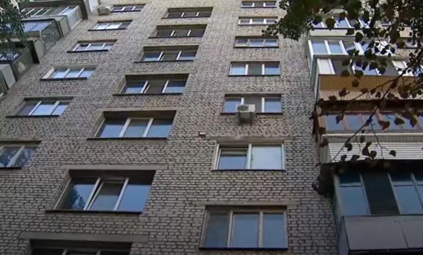 Стоимость жилья в Украине
