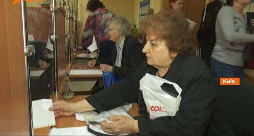 Пенсии в Украине, Пенсионный фонд Украины, финансирование пенсий сентября