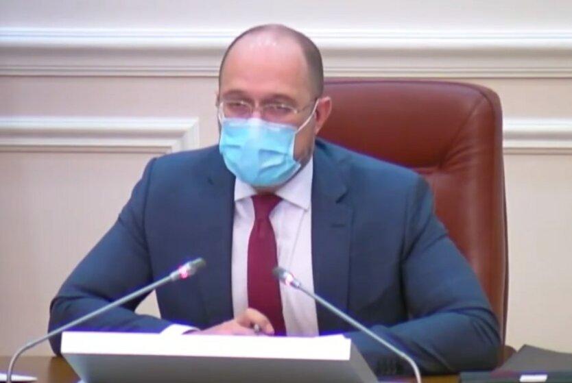 Госбюджет-2021,Денис Шмыгаль,Повышение зарплат в Украине,Большая стройка