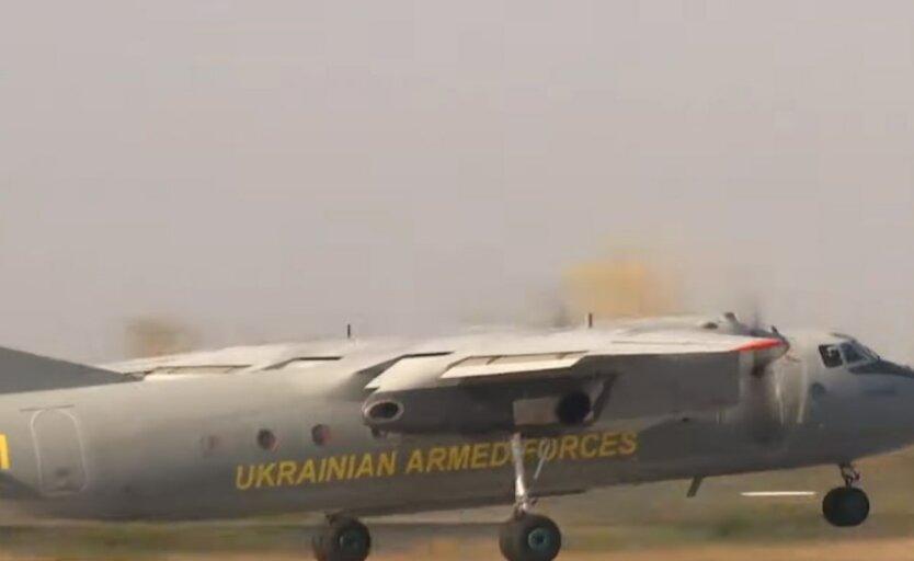 Крушение самолета АН-26 на Харьковщине,Версии падения АН-26 в Харьковской области