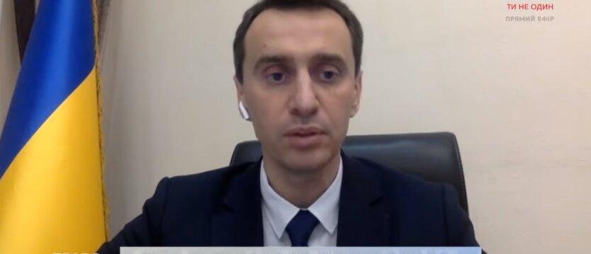 Главный государственный санитарный врач Украины, Виктор Ляшко, коронавирус, карантин в Украине