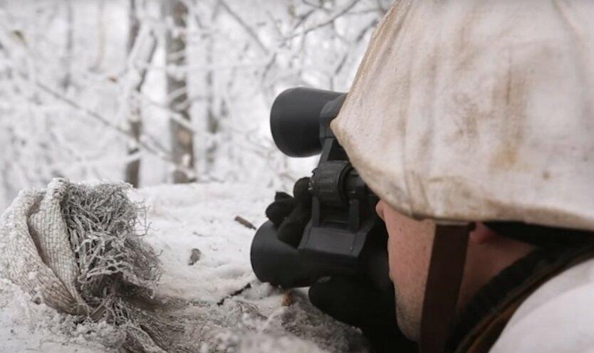 Украинский военный загадочно исчез на Донбассе