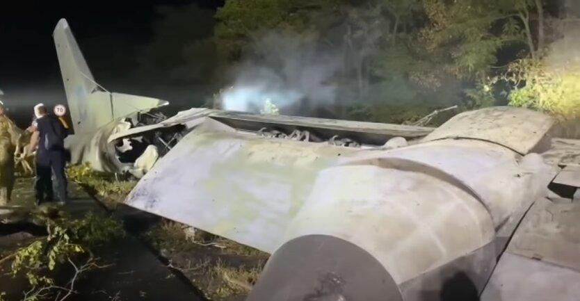 Авиакатастрофа Ан-26 2