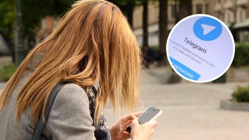 Telegram-бот, данные украинцев в Телеграм