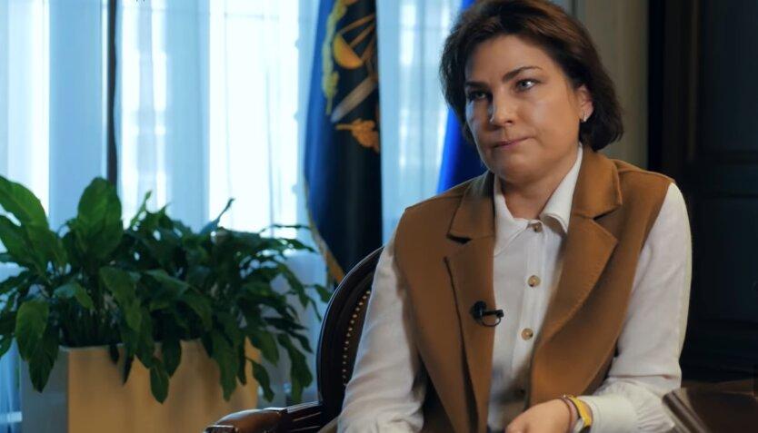 Ирина Венедиктова, вагнеровцы, Украина