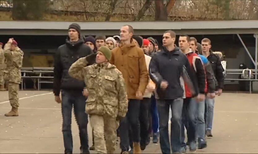 армия, призыв, Украина