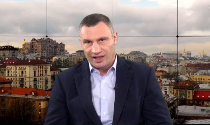 Кличко ликвидирует маршрутки в Киеве
