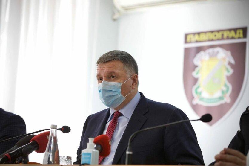 Глава МВД Арсен Аваков, отставка авакова, зеленский отставка авакова