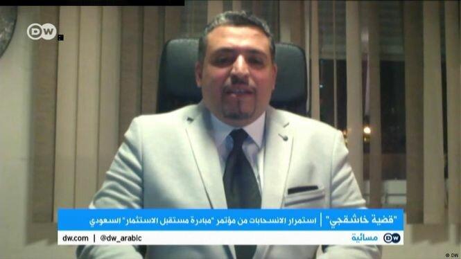 Халид бен Фархан Аль Сауд