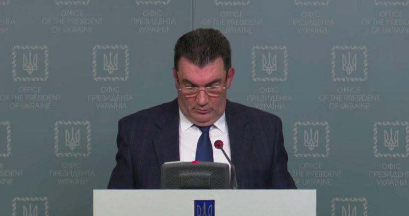 Алексей Данилов, санкции, заседания СНБО