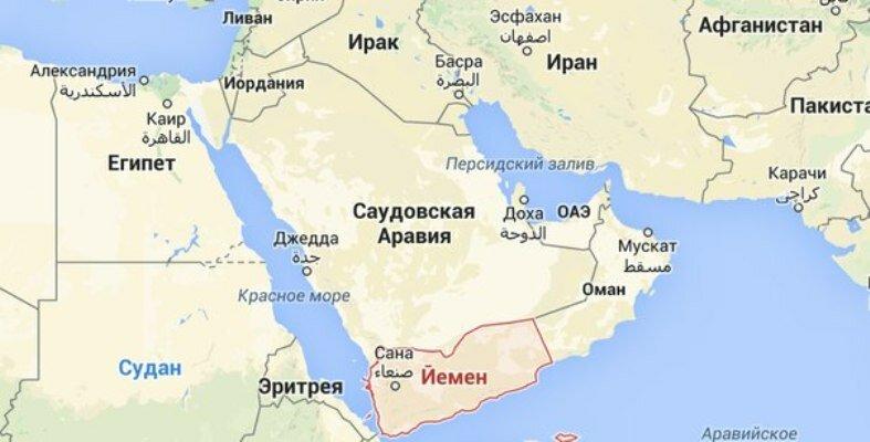 Йемен_Саудовская Аравия