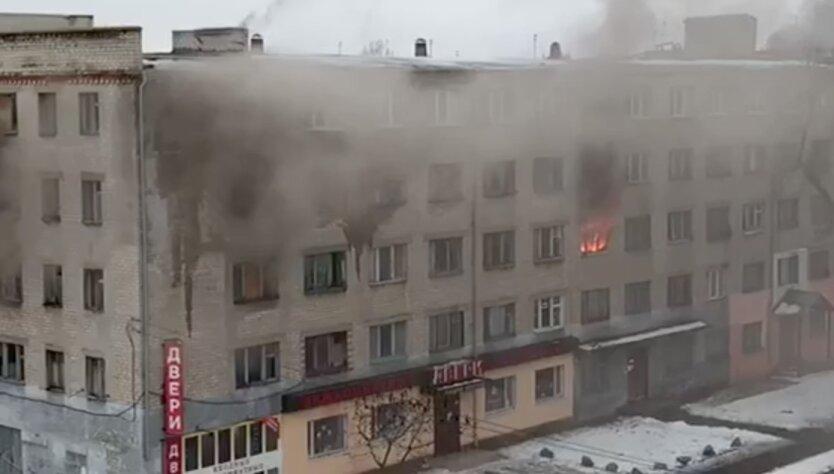 Пожар в Павлограде