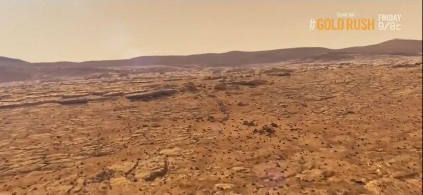 Марс4