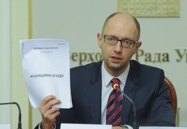 коалиционное соглашение Яценюк