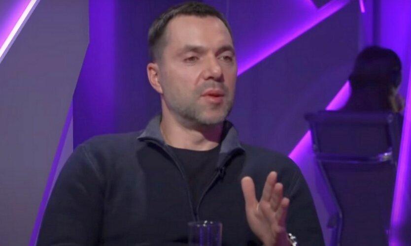 Арестович разгромил возврат пленных «ЛДНР» Медведчуку