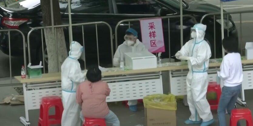 ВОЗ, пандемия, коронавирус