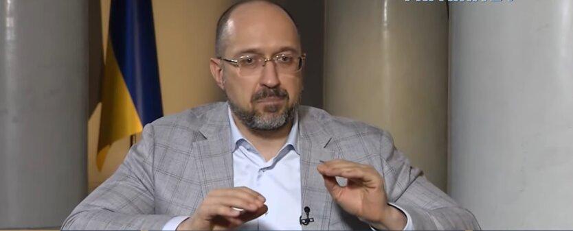 Денис Шмыгаль, коронавирус в Украине, тестирование