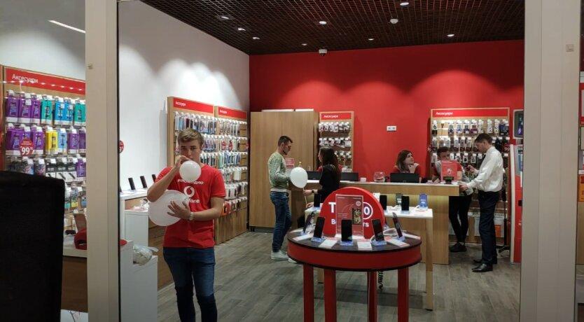 Vodafone, тарифный план