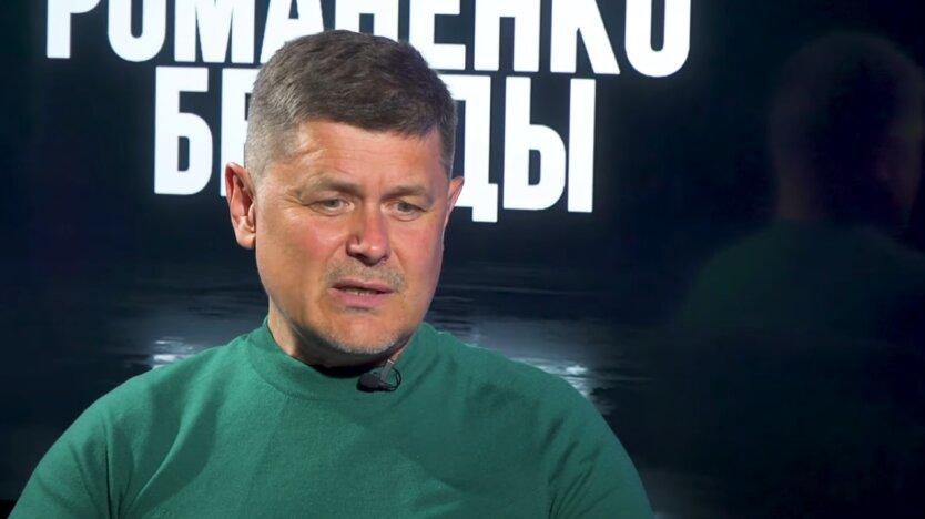 Павел Себастьянович, зарплаты, чиновники