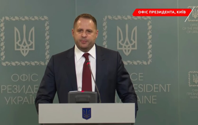 глава Офиса президента, Андрей Ермак