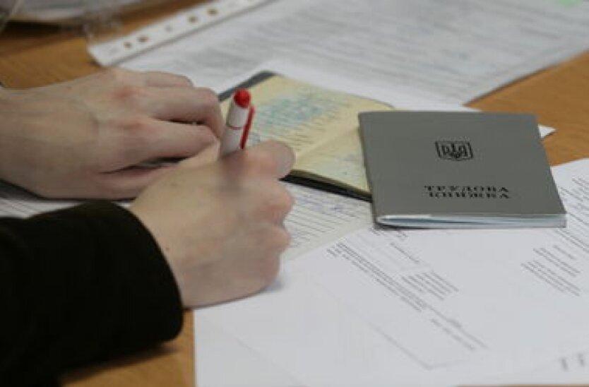 пенсионері украина