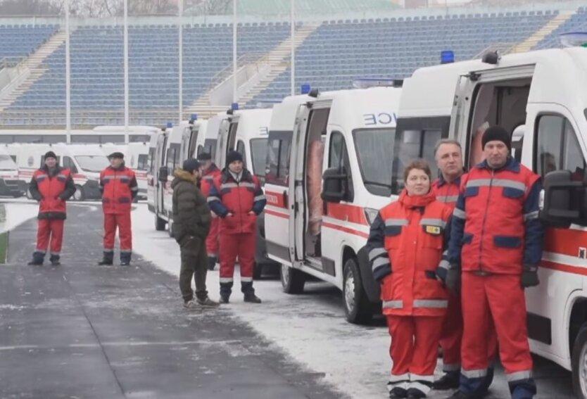 Максим Степанов,Скорая помощь в Украине,Минздрав Украины,Вызов скорой помощи
