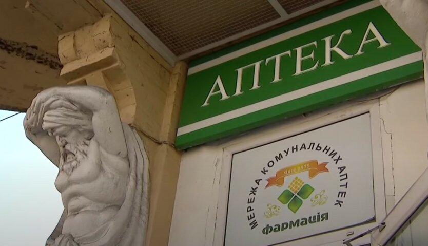 Аптеки заставят снизить цены на защитные маски до минимума