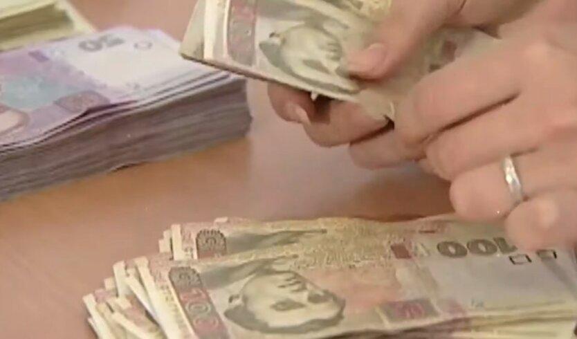 Марина Лазебная,Пенсионный фонд Украины,Выплата пенсий в Украине