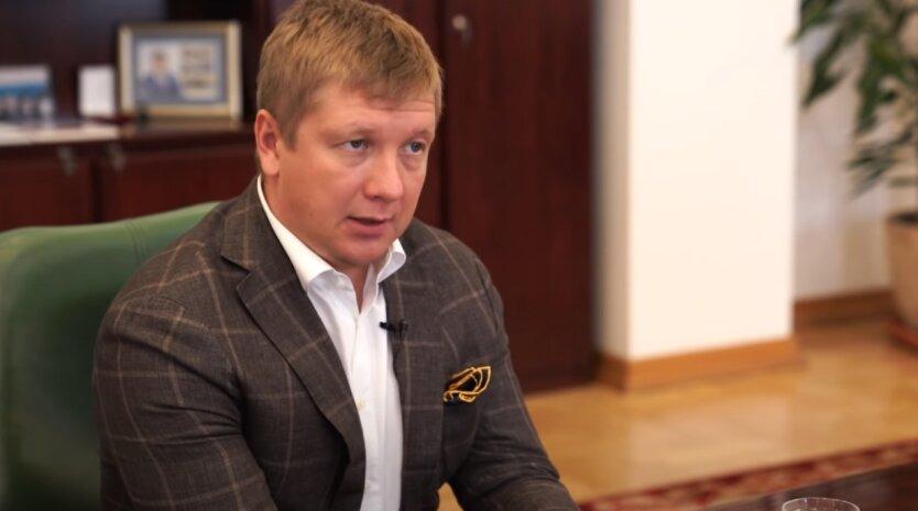 Андрей Коболев, Нафтогаз