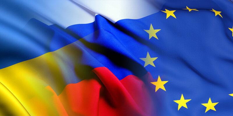 Украина_ЕС_Россия