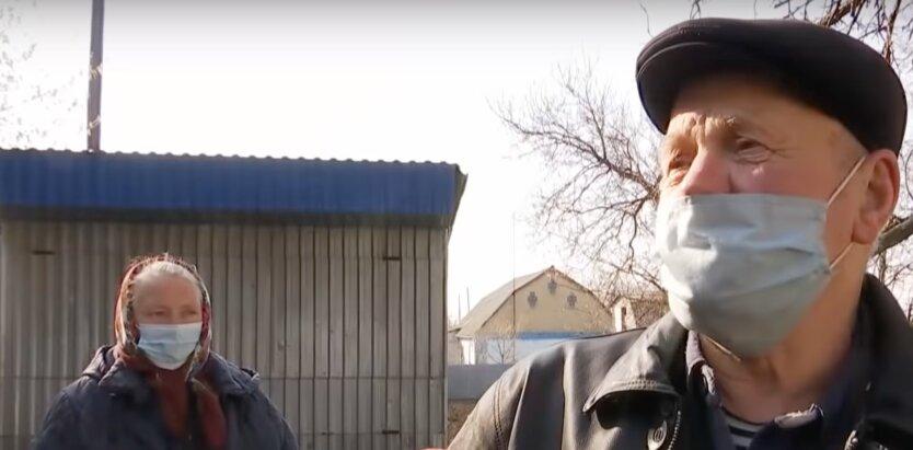 Пенсионеры в Украине, пфу