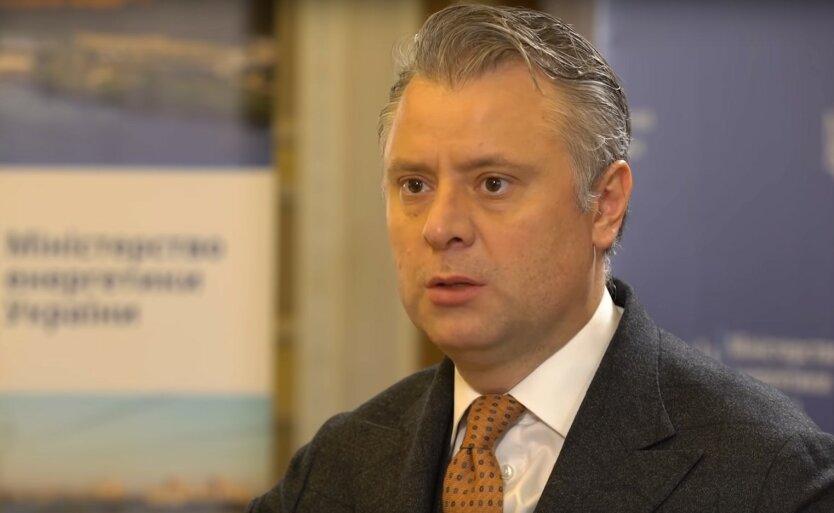 """Юрий Витренко, глава НАК """"Нафтогаз Украины"""""""